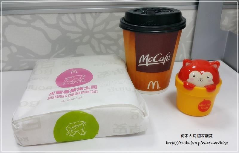 麥當勞超值早餐大方烤土司系列-火腿薯餅烤吐司 01.jpg