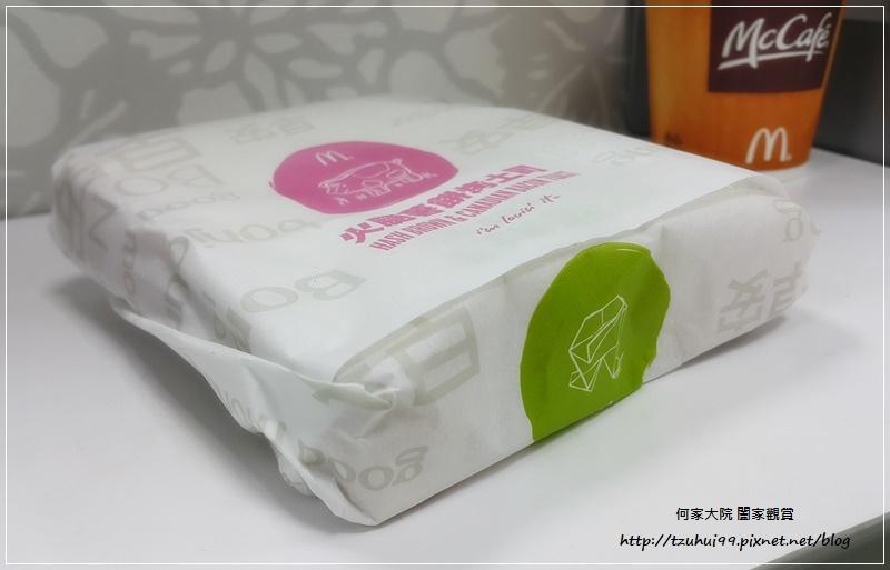 麥當勞超值早餐大方烤土司系列-火腿薯餅烤吐司 04.jpg