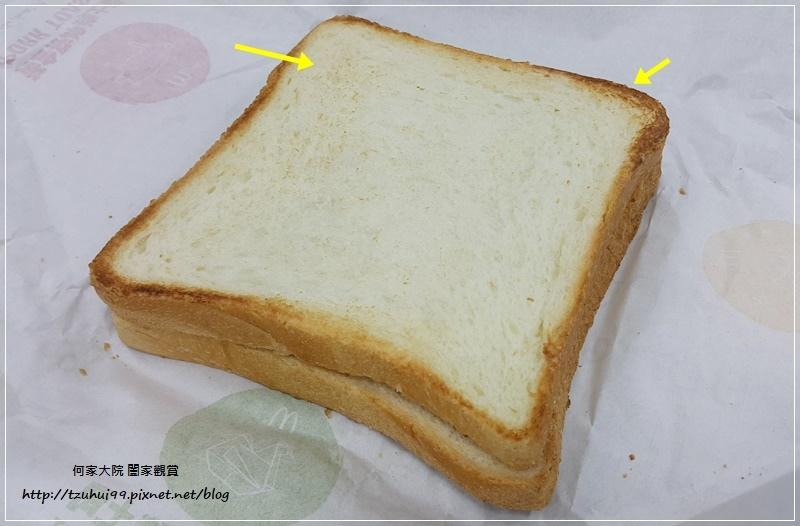 麥當勞超值早餐大方烤土司系列-火腿薯餅烤吐司 06.jpg