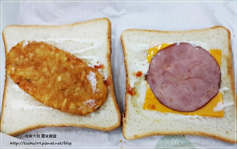 麥當勞超值早餐大方烤土司系列-火腿薯餅烤吐司 09.jpg