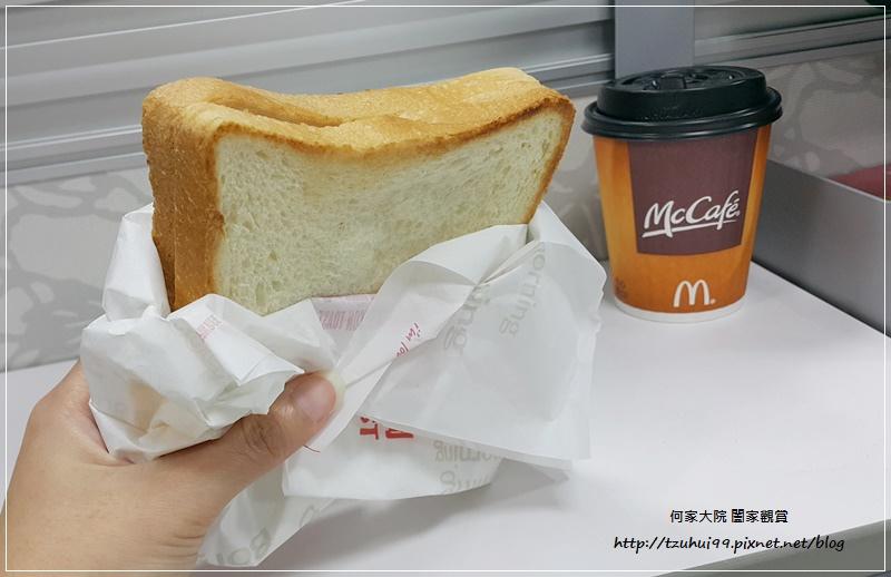 麥當勞超值早餐大方烤土司系列-火腿薯餅烤吐司 12.jpg
