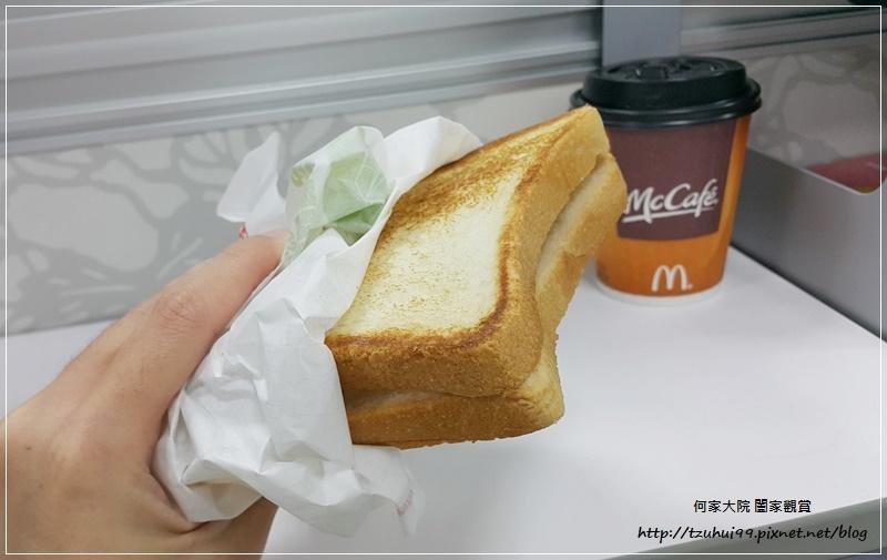 麥當勞超值早餐大方烤土司系列-火腿薯餅烤吐司 13.jpg
