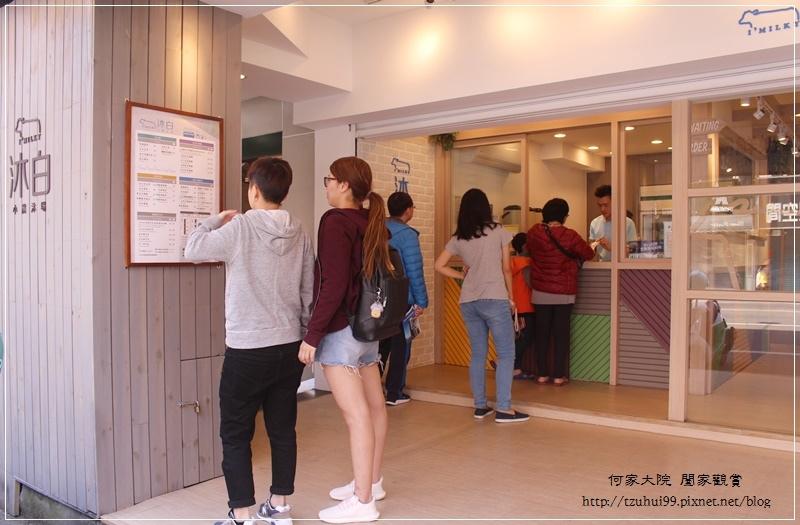 桃園沐白小農牧場~桃園火車站附近文青飲料店IG熱門打卡漸層飲品 05.JPG