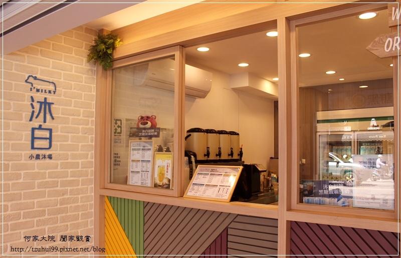 桃園沐白小農牧場~桃園火車站附近文青飲料店IG熱門打卡漸層飲品 05-1.JPG