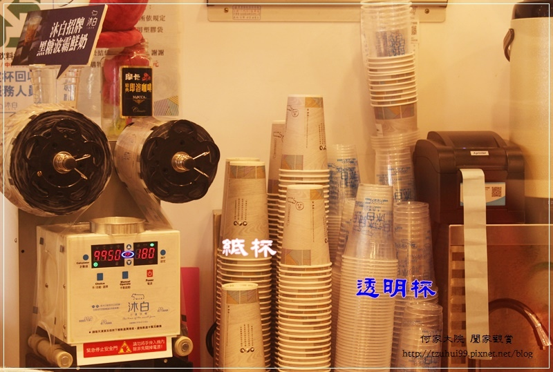 桃園沐白小農牧場~桃園火車站附近文青飲料店IG熱門打卡漸層飲品 07-1.JPG