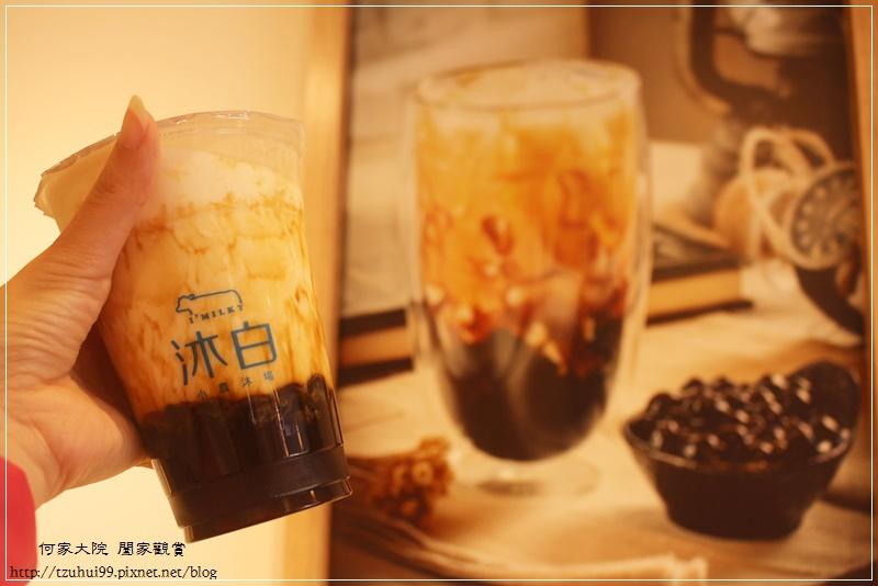 桃園沐白小農牧場~桃園火車站附近文青飲料店IG熱門打卡漸層飲品 16.JPG