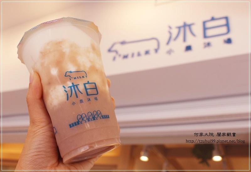 桃園沐白小農牧場~桃園火車站附近文青飲料店IG熱門打卡漸層飲品 24.JPG