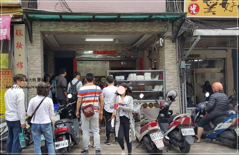 林口龍炒手(涼麵味增湯紅油炒手)林口舊街老店美食 02.jpg