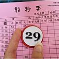林口龍炒手(涼麵味增湯紅油炒手)林口舊街老店美食 05.jpg