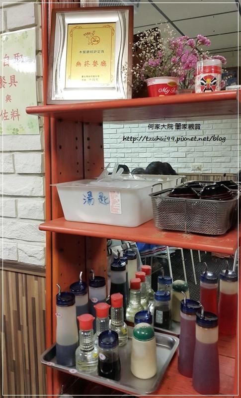 林口龍炒手(涼麵味增湯紅油炒手)林口舊街老店美食 06-1.jpg