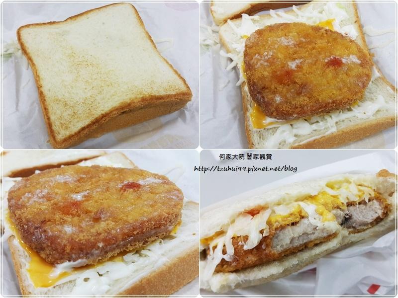 麥當勞超值早餐大方烤土司系列-黃金豬排烤吐司 16