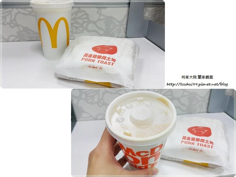 麥當勞超值早餐大方烤土司系列-黃金豬排烤吐司 15