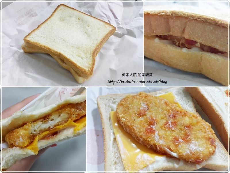 麥當勞超值早餐大方烤土司系列-金黃薯餅烤吐司 18