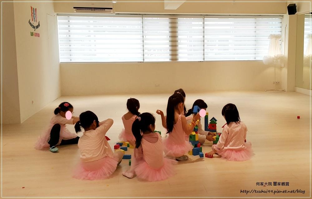 舞動世界兒童舞蹈(板橋分校)-芭蕾律動課程之預約體驗試上 11.jpg