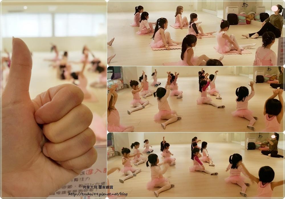 舞動世界兒童舞蹈(板橋分校)-芭蕾律動課程之預約體驗試上 13.jpg
