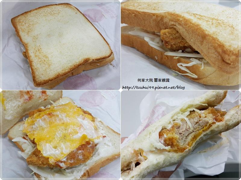 麥當勞超值早餐大方烤土司系列-脆雞腿排烤吐司 20