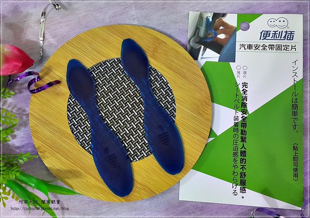 【便利插】汽車安全帶消除勒緊固定片 06.jpg