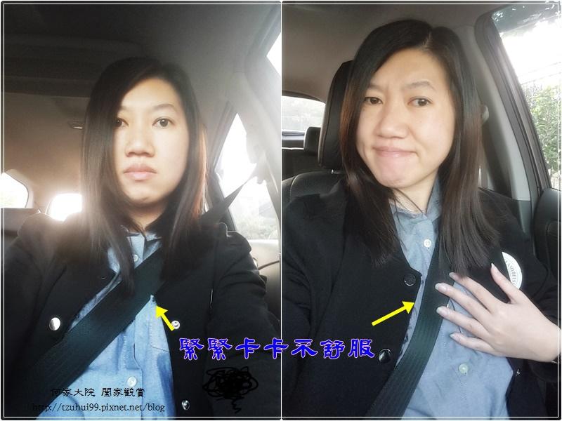 【便利插】汽車安全帶消除勒緊固定片 11.jpg