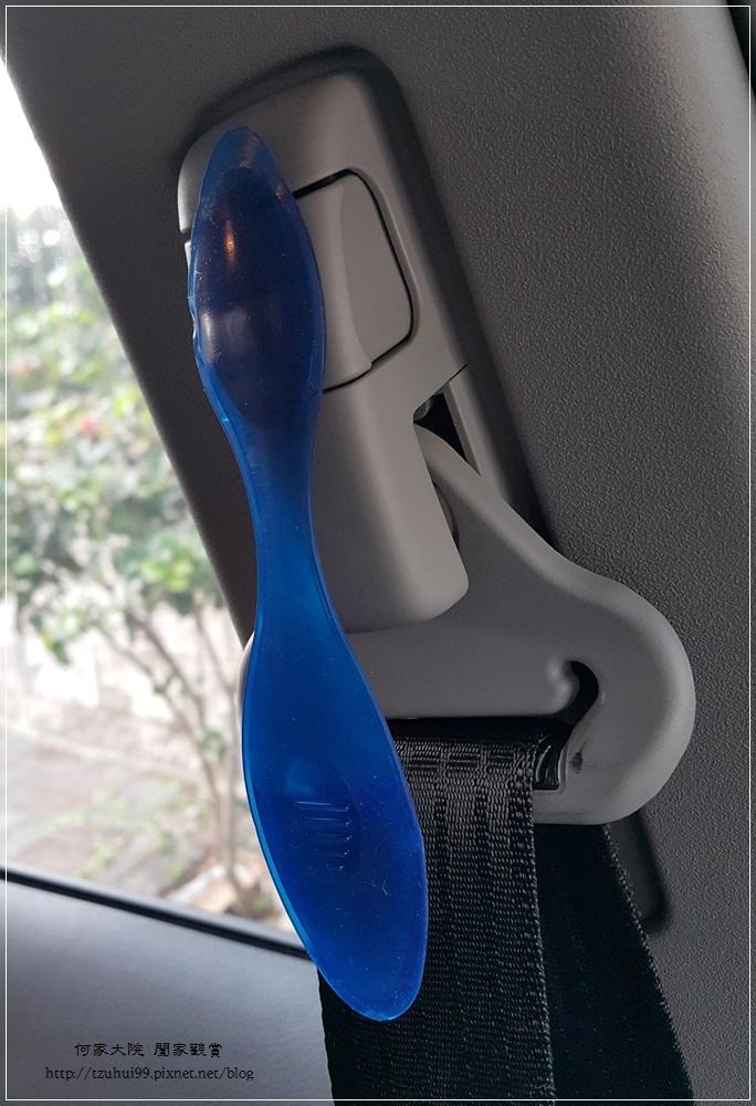【便利插】汽車安全帶消除勒緊固定片 16.jpg