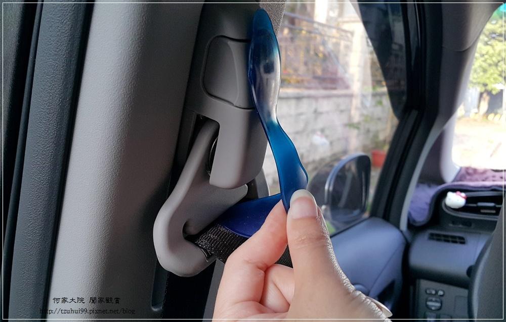 【便利插】汽車安全帶消除勒緊固定片 17.jpg