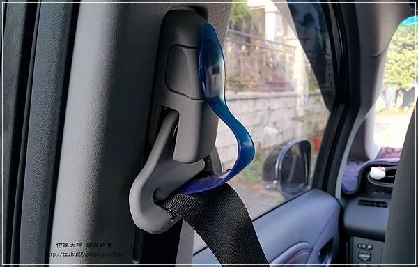 【便利插】汽車安全帶消除勒緊固定片 18.jpg