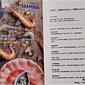 新北林口PONPIO澎湃噢火鍋涮涮鍋 07.jpg