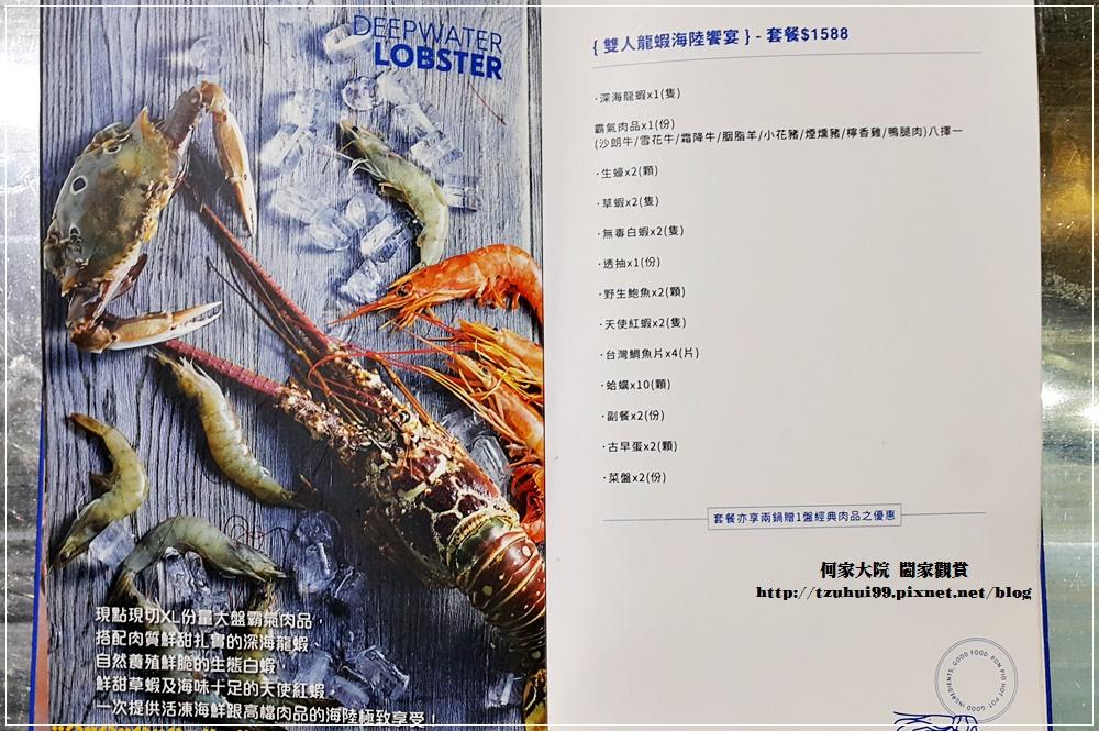 新北林口PONPIO澎湃噢火鍋涮涮鍋 10.jpg