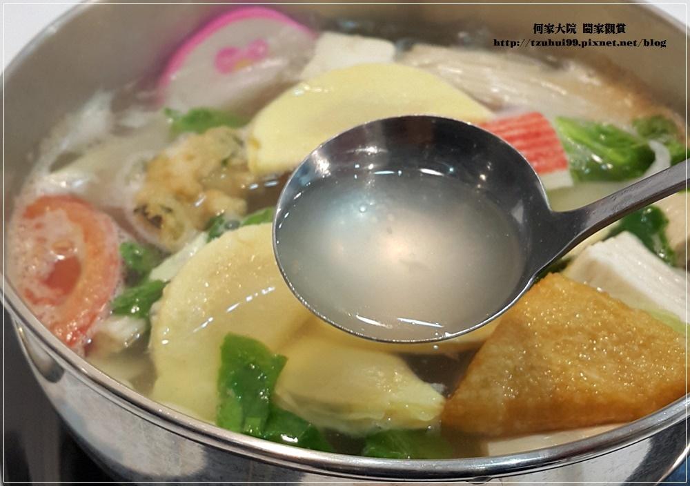 新北林口PONPIO澎湃噢火鍋涮涮鍋 26.jpg