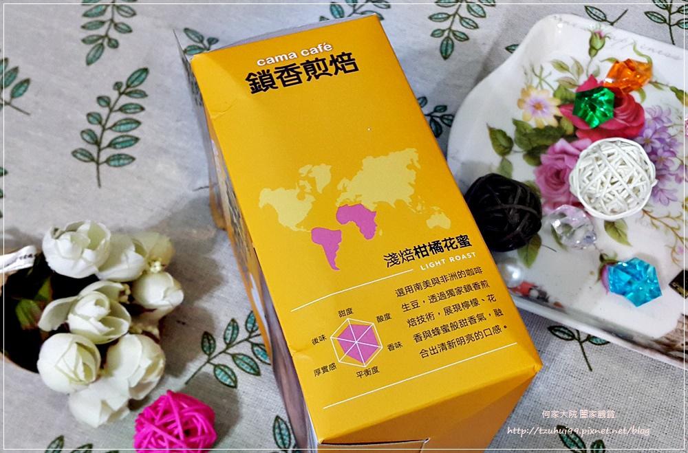 台灣必買 cama cafe 鎖香煎焙濾掛式咖啡 04.jpg