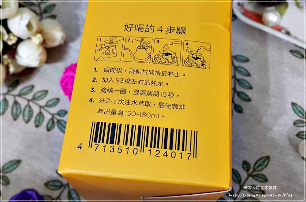 台灣必買 cama cafe 鎖香煎焙濾掛式咖啡 05.jpg