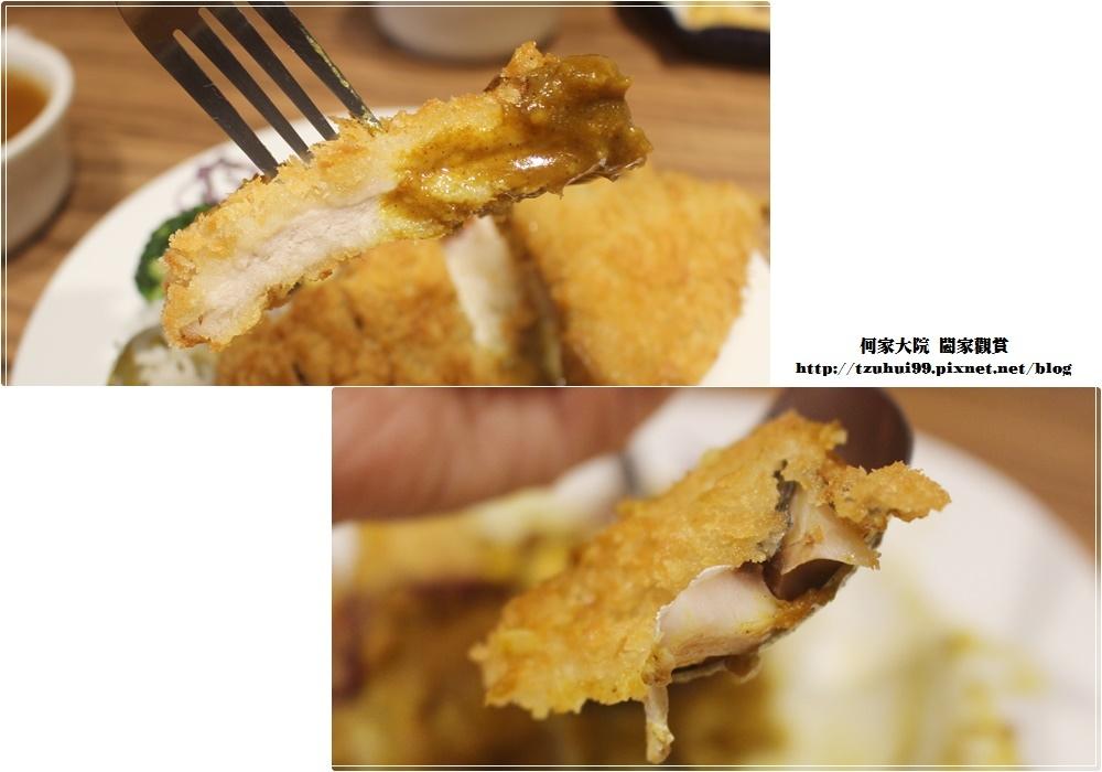 新北汐止瓦貓咖哩(近汐止火車站) 19.jpg