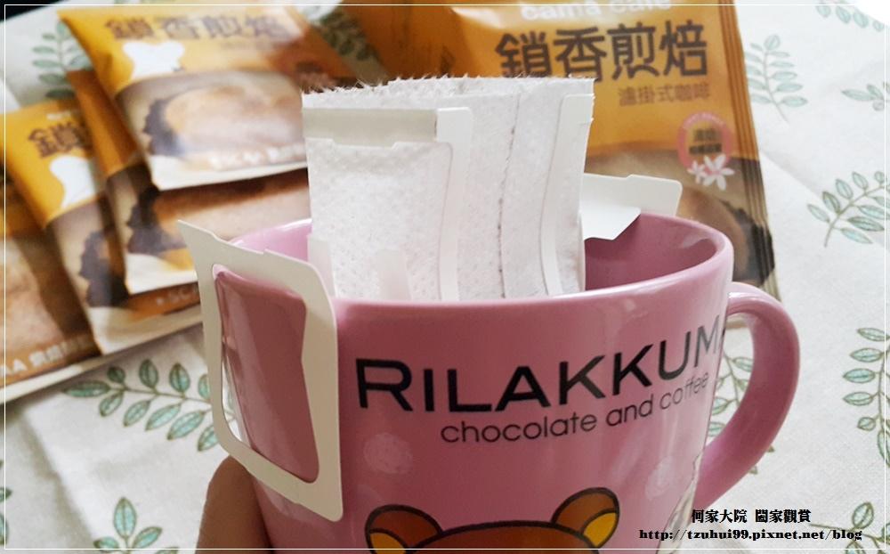 台灣必買 cama cafe 鎖香煎焙濾掛式咖啡 12.jpg