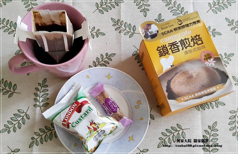 台灣必買 cama cafe 鎖香煎焙濾掛式咖啡 17.jpg