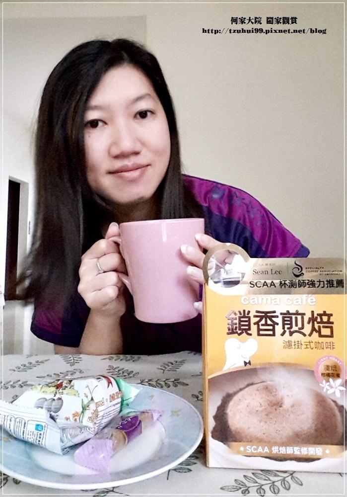 台灣必買 cama cafe 鎖香煎焙濾掛式咖啡 19.jpg