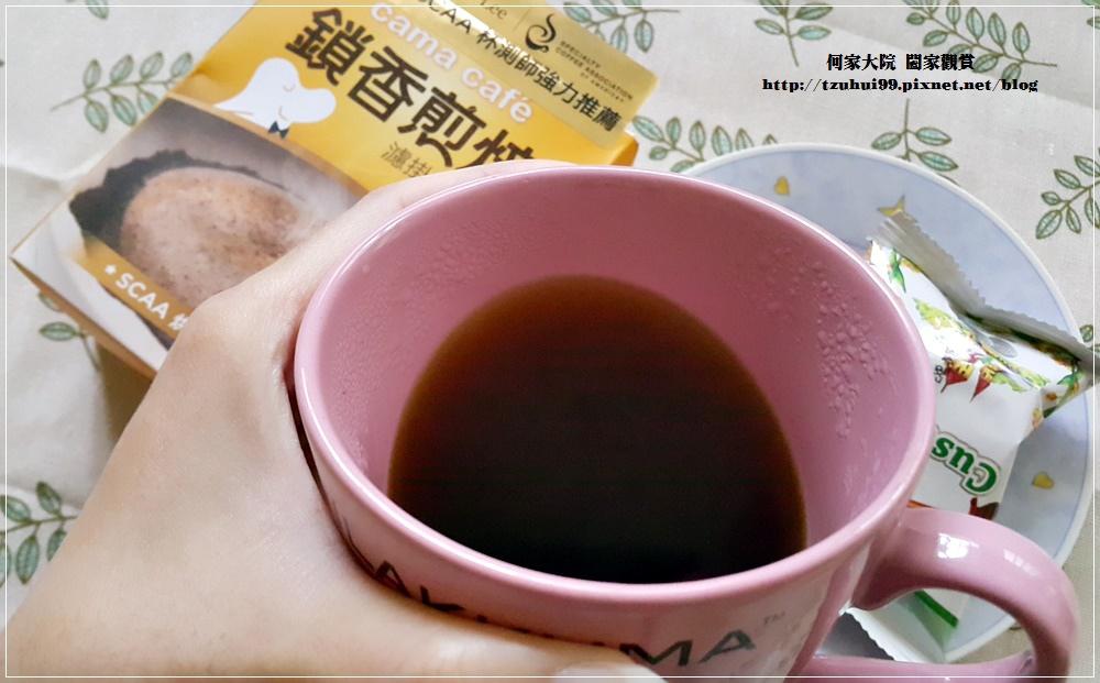 台灣必買 cama cafe 鎖香煎焙濾掛式咖啡 20.jpg