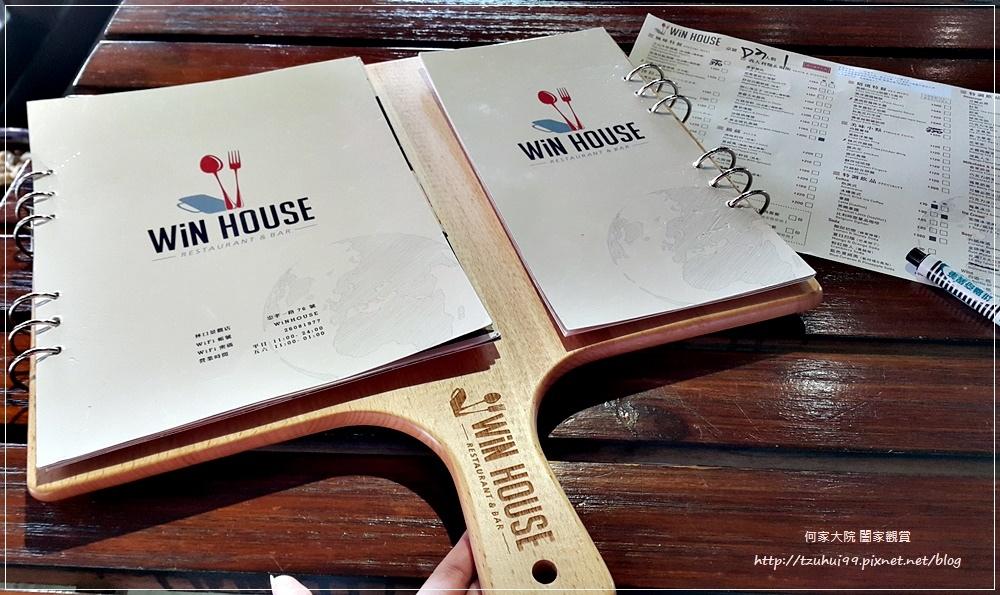 雲豪斯winhouse無國界料理-林口景觀店(親子寵物友善餐廳) 08-1.jpg