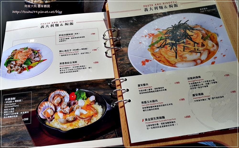 雲豪斯winhouse無國界料理-林口景觀店(親子寵物友善餐廳) 12.jpg