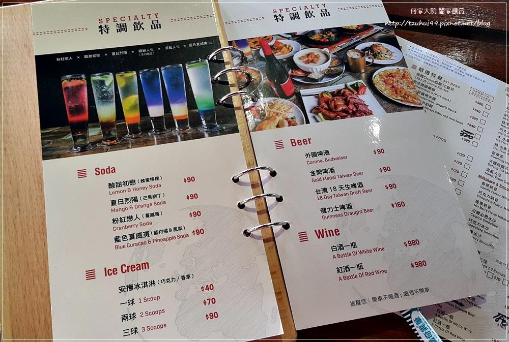 雲豪斯winhouse無國界料理-林口景觀店(親子寵物友善餐廳) 14.jpg