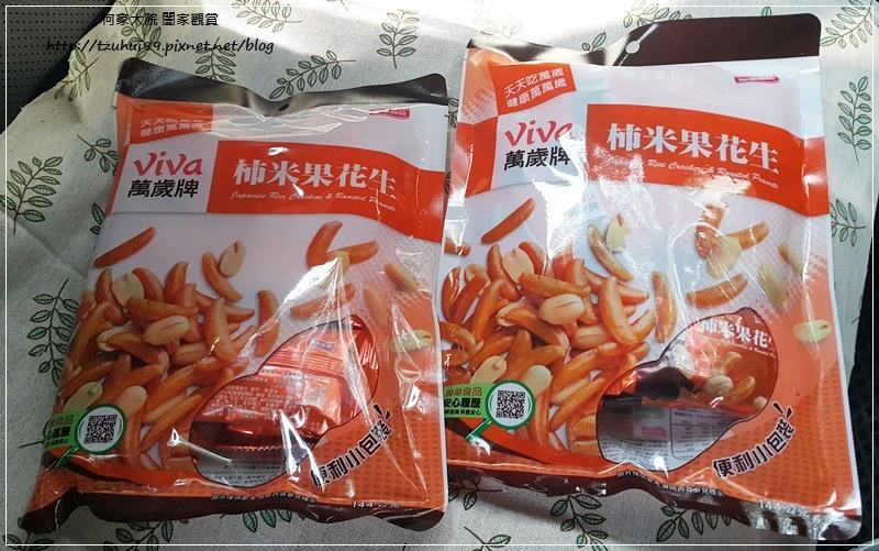 聯華食品萬歲牌便利小包裝柿米果花生 01.jpg