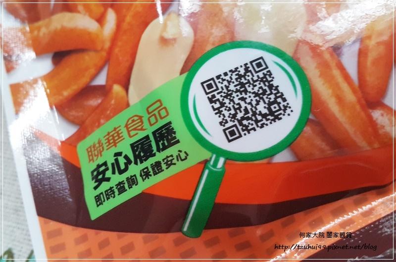 聯華食品萬歲牌便利小包裝柿米果花生 06.jpg