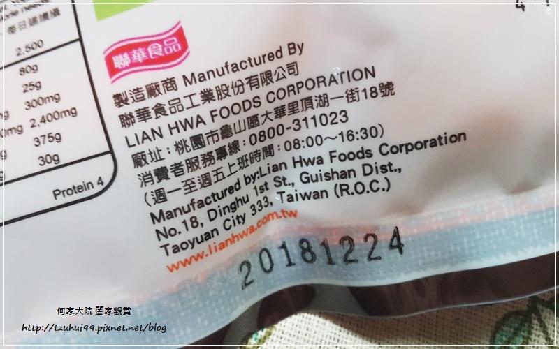 聯華食品萬歲牌便利小包裝柿米果花生 09.jpg