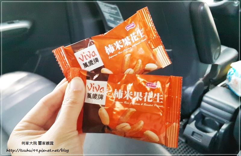 聯華食品萬歲牌便利小包裝柿米果花生 13.jpg