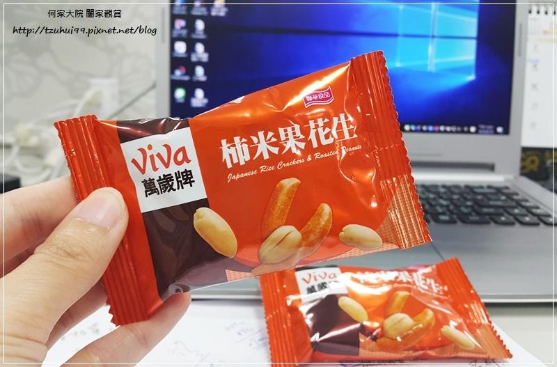 聯華食品萬歲牌便利小包裝柿米果花生 15.jpg