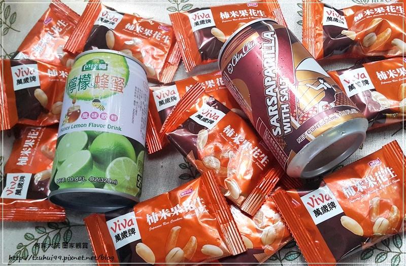 聯華食品萬歲牌便利小包裝柿米果花生 16.jpg