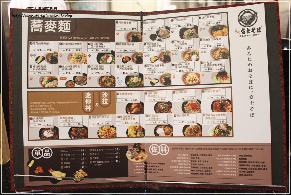 名代富士蕎麥麵-新光三越A8館 02.JPG