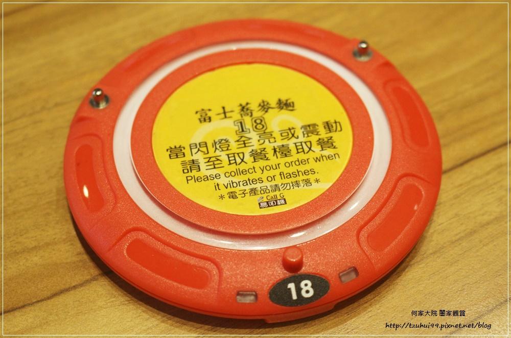名代富士蕎麥麵-新光三越A8館 02-2.JPG