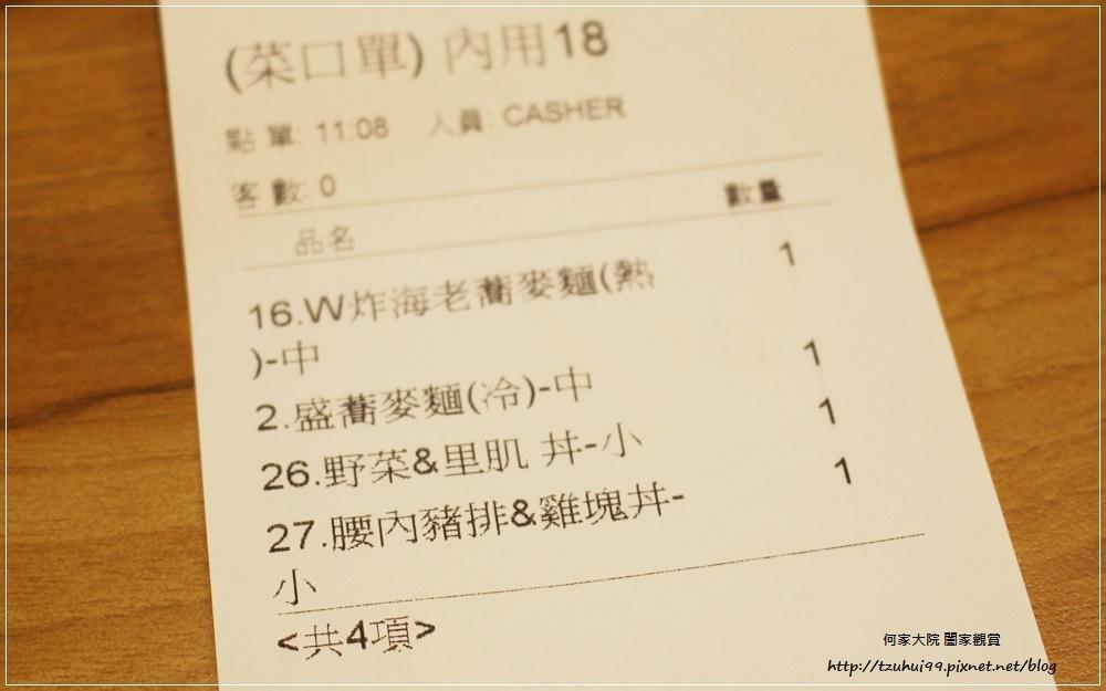 名代富士蕎麥麵-新光三越A8館 07.JPG