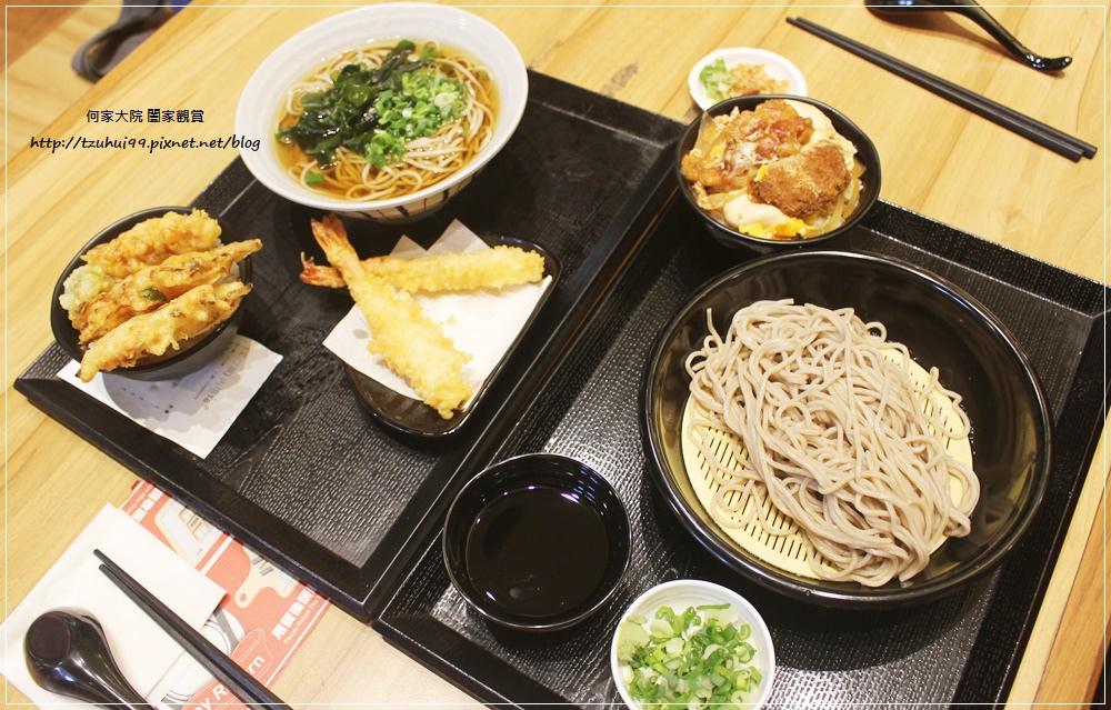 名代富士蕎麥麵-新光三越A8館 08.JPG