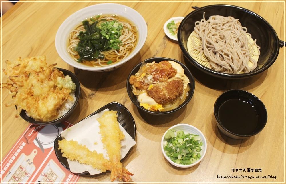 名代富士蕎麥麵-新光三越A8館 09.JPG