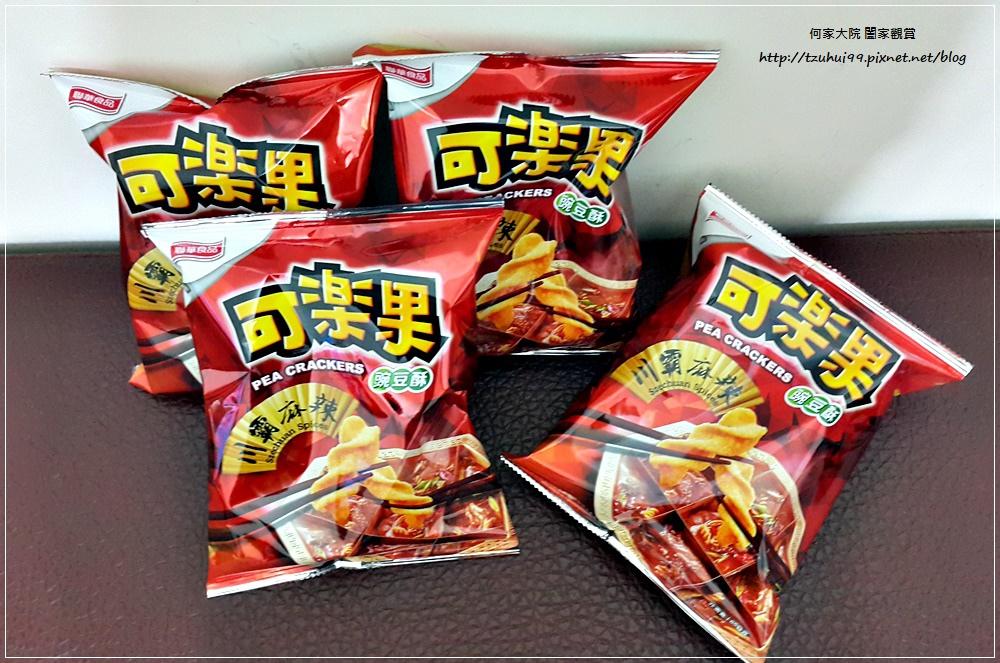聯華食品可樂果川霸麻辣口味 01.jpg